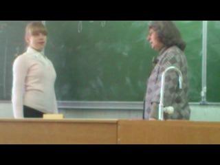 Урок химии в 8Д! смотреть с конца!